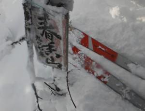 2014/1/3 (1-0) 春香山