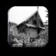 空沼小屋保存